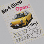 Be-1 Shop 案内はがき『新品』