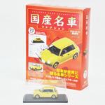 Be-1 国産名車コレクション ノレブ製 1/43 ミニチュアカー パンプキンイエロー